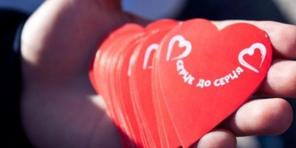 В Кременчуге 30 марта стартует благотворительная акция «Сердце к сердцу»