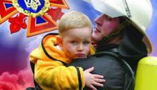 Шестилетняя кременчужанка застряла в горке на детской площадке