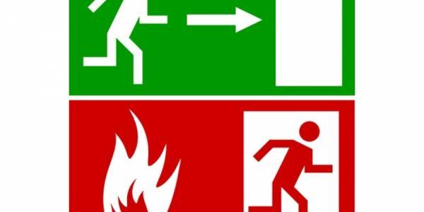 Кременчугских школьников эвакуируют