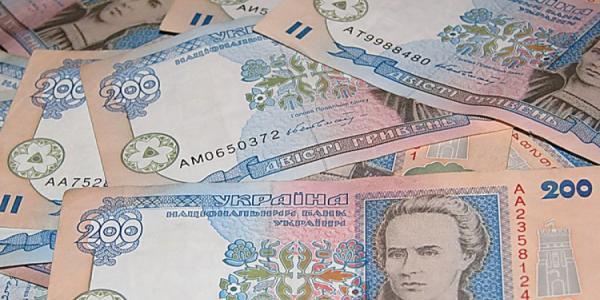 Кременчужане сдали на пенсии 188 миллионов