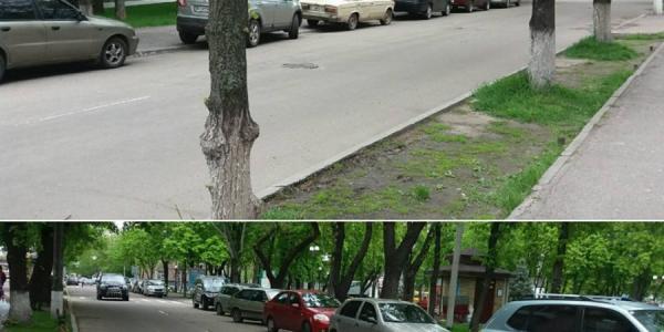Улица Сердюка в Кременчуге стала шире