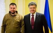 В Кременчуге избили советника Порошенко волонтера Ковалева