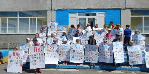 В Кременчуге школьники оживили азбуку