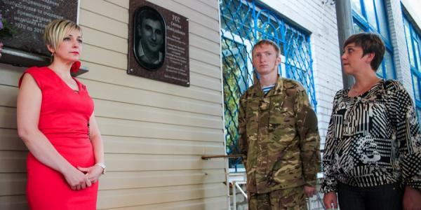 В медколледже открыли мемориальную доску погибшему выпускнику Степану Уссу