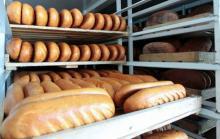 В Кременчуге некоторые магазины Молодежного и Киевской остались без хлеба