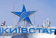"""В """"Киевстаре"""" объяснили, почему пропала связь на Донбассе"""