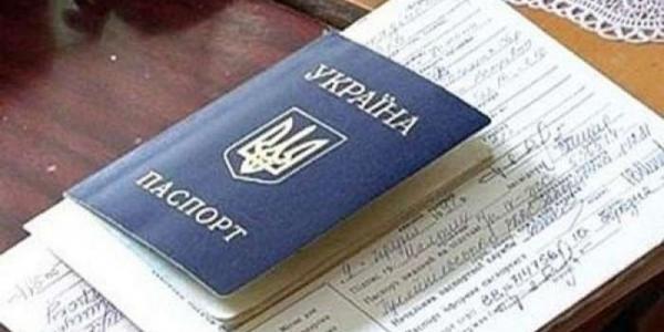 Выписаться из квартиры можно в паспортных столах Кременчуга