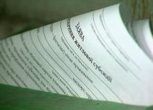 В августе украинцам повторно пришлют бланк заявления на субсидию