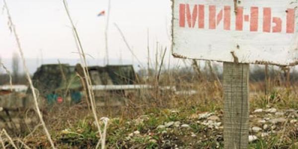 Под Кременчугом в поле найдена мина