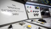 Крюковский вагоностроительный завод в ноябре отработает 15 дней