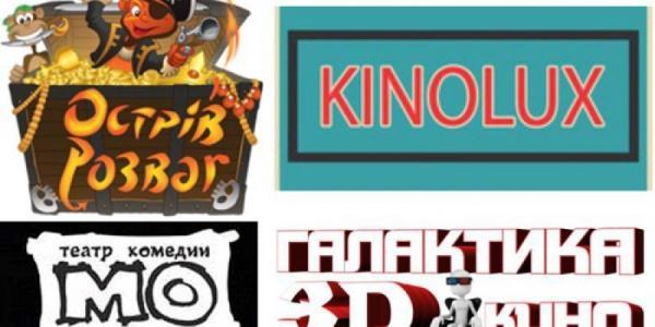 В розыгрыше «Кременчугской газеты» - новинка