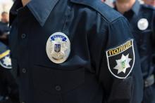 Присяга кременчугских полицейских - переносится