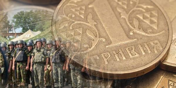 Кременчужане за год заплатили в поддержку армии почти 98 млн. грн