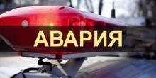 На въезде в Кременчуг произошло смертельное ДТП