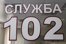 За сутки в Кременчуге обокрали магазин, квартиру и машину