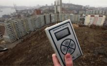 Пожар под Чернобылем еще тушат, но в Кременчуге радиационный фон в норме