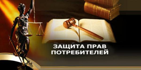 Депутаты попросили Кабмин защитить права кременчугских потребителей