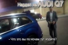 В Кременчуге нардепа Шаповалова «поймали» на новой машине