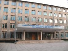 В Кременчуге к борьбе за чистый воздух подключились ученые политеха