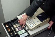 В Кременчуге совершено разбойное нападение на обувной магазин