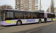 Кременчуг погасил выпуск «троллейбусных» облигаций
