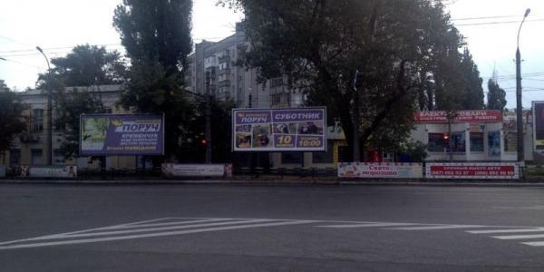 Кременчужане советуют Малецкому не «пиариться», а помогать чем-то реальным