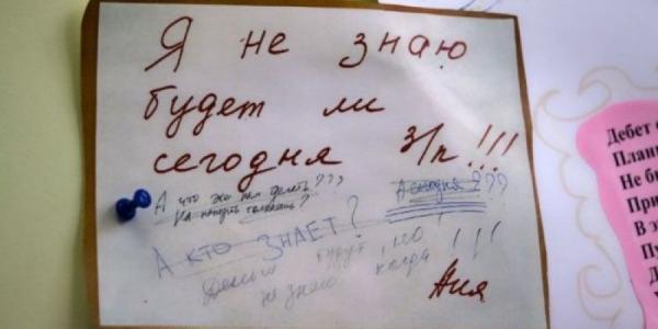 Медперсонал поликлиники №4 остался без зарплаты из-за Интернета