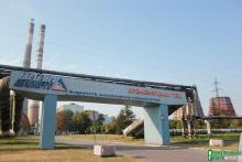 Кременчугской ТЭЦ – 50