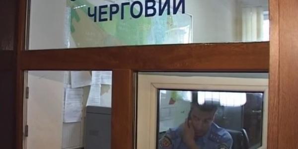 Кременчужан грабят на улице и в офисе