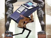 """В Кременчуге расчетные терминалы """"пользуются спросом"""""""