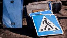В Крюковском районе украли дорожные знаки и мебель
