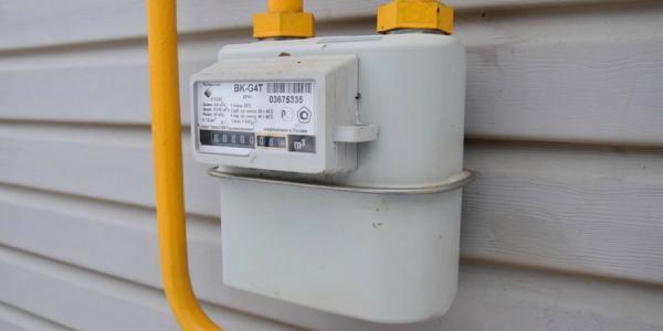 В Кременчуге эпидемия: акции против общего газового счетчика
