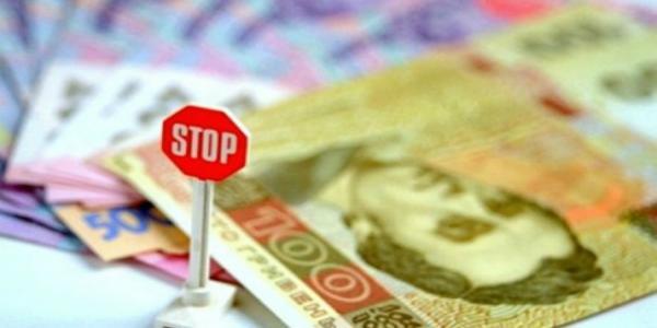 Ликвидатор райсоветов в Кременчуге Бончак получает 20 тыс. гривень в месяц
