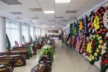 В Кременчуге открылся похоронный дом «Некрополь»