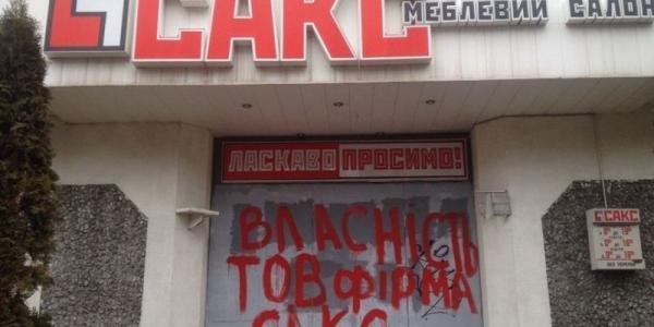 Скандал вокруг «Сакса»: Атамась заявила, что ее сбил заместитель прокурора