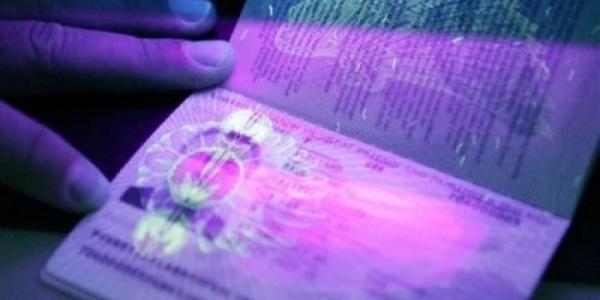 Где оформить биометрический загранпаспорт