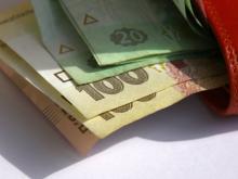 26 кременчугских семей участников АТО получат матпомощь