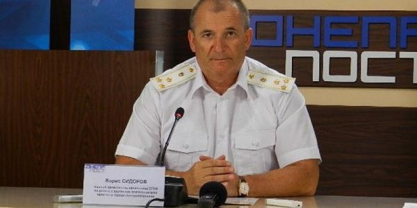 Фискальную службу Полтавщины возглавил Борис Сидоров