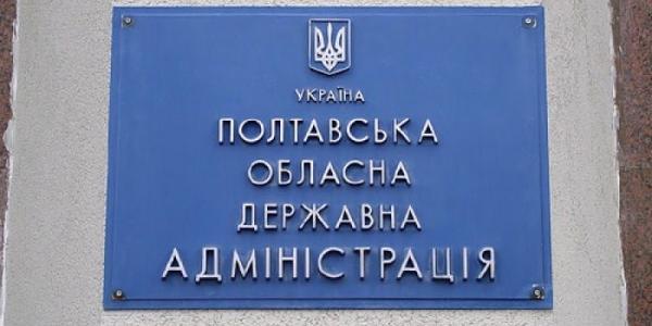 В Полтавской области создадут НЗ продуктов и стройматериалов