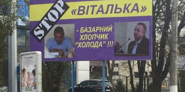 Скандальный «Виталька» исчезает с улиц Кременчуга