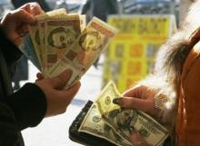 Пенсионер остался без 15 тыс.грн. при обмене валюты