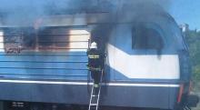 В Кременчуге в электровозе возник пожар