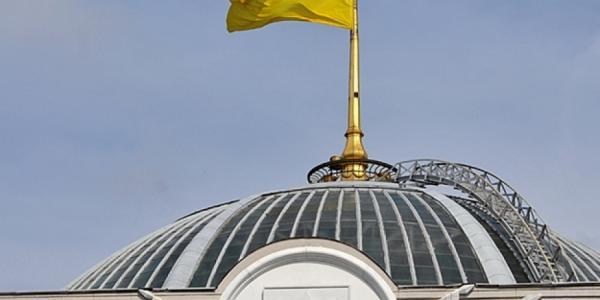 Нардепы от Кременчуга поддержали кандидатуру нового премьер-министра Гройсмана