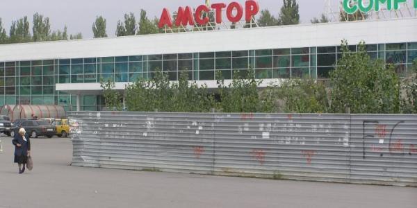 Кременчугские депутаты хотят забрать назад землю, где «Амстор» много лет обещал построить каток