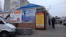 Коллизия: депутаты не возобновили, но и не отказали в договоре аренды земли Тамаре Мельник на рынке