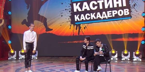 Команда КВН из Кременчуга показала «Городской экстрим»