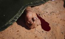 В центре города найден труп с многочисленными синяками и в лужах крови
