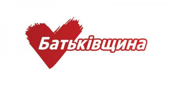 «Батьківщина» Полтавщины призывает не давать регионалам шанса на реванш
