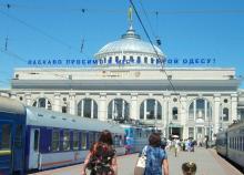 Из Кременчуга в Одессу добраться будет легче