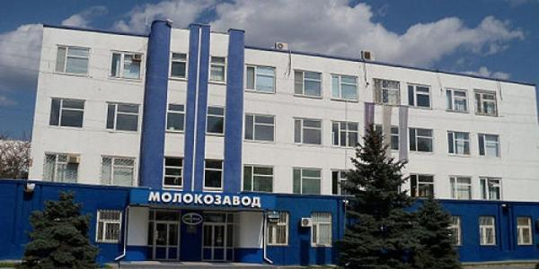 Кременчугский молокозавод получит на реконструкцию 200 млн. грн.